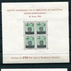 Sellos: EDIFIL 60/61 DE BARCELONA. NUEVAS CON VARIOS FIJASELLOS.. Lote 55237256
