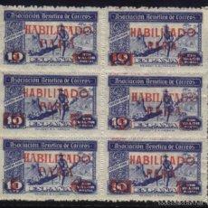 Sellos: S-0233- ASOCIACIÓN BENEFICA DE CORREOS. CARTERO RURAL. BLOQUE DE SEIS HABILITADOS.. Lote 62571466