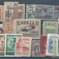 Sellos: R9/ ESPAÑA, GUERRA CIVIL, 20 SELLOS LOCALES DIFERENTES, NUEVOS Y USADOS. Lote 55335311