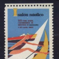 Sellos: S-0255- BARCELONA. I SALON NAUTICO INTERNACIONAL. 1963. Lote 55344853