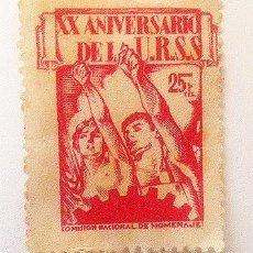 Sellos: XX ANIVERSARIO DE LA URSS . 1917-1937 (GUERRA CIVIL) SELLO CONMEMORATIVO 25 CTS.. Lote 55369359