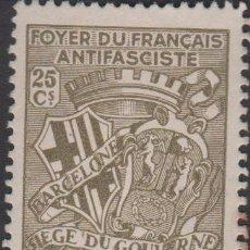 Timbres: F4-9 GUERRA CIVIL FOYER DU FRANÇAIS ANTIFASCISTE BARCELONE - SIEGE DU GOUVERNEMENT ESPAGNOL. Lote 55403065