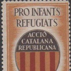 Sellos: F5-13 GUERRA CIVIL PRO INFANTS REFUGIATS ACCIO CATALANA REPUBLICANA 5 CTS CON FIJASELLOS. Lote 55419419