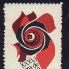 Sellos: S-0272- XXXVI FERIA DE BARCELONA. 1968. Lote 55783048