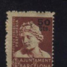 Sellos: S-0285- AJUNTAMENT DE BARCELONA. IMPOSTOS INDIRECTES. PERFUMERIA.. Lote 55801344
