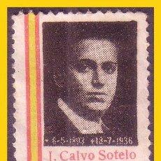 Sellos: J. CALVO SOTELO (*). Lote 55824934