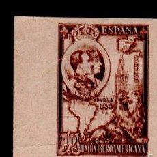 Timbres: L20-6 ESPAÑA IBEROAMERICANA EDIFIL Nº 580S - 10 PTS CASTAÑO, SIN GOMA - VARIEDAD DOBLE IMPRESION - C. Lote 56024650