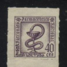 Sellos: S-0309- PATRONATO FARMACEUTICO NACIONAL TRES SELLOS.. Lote 56026971