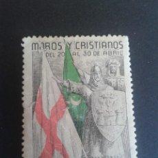 Sellos: VIÑETA TURÍSTICA DE ALCOY. MOROS Y CRISTIANOS. AÑOS 50.. Lote 56162671