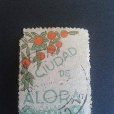 Sellos: VIÑETA TURÍSTICA. CIUDAD DE ALORA. MÁLAGA.. Lote 56162707