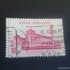 Sellos: VIÑETA DE CIUDAD REAL. NUEVO SEMINARIO. CIRCULADO.. Lote 56162740