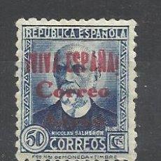 Sellos: BURGOS 1937 VIVA ESPAÑA CORREO AEREO EDIFIL 70 NUEVO* . Lote 56203942