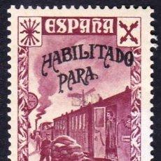 Sellos: BENEFICENCIA HUERFANOS DE CORREOS Nº37/1940. Lote 56310383