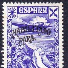 Sellos: BENEFICENCIA HUERFANOS DE CORREOS Nº38/1940. Lote 56310431