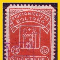 Sellos: GUERRA CIVIL SELLO LOCAL BOLTAÑA (HUESCA), 25 CTS. ROSA CARMÍN (O) MUY RARO. Lote 56508900