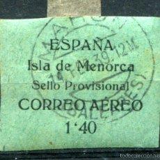 Sellos: EDIFIL 2 DE MENORCA. 1,40. MATASELLADO. VER DESCRIPCIÓN. Lote 56509625