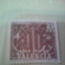Sellos: 25 CTS PLAN SUR DE VALENCIA 1980. Lote 56514384