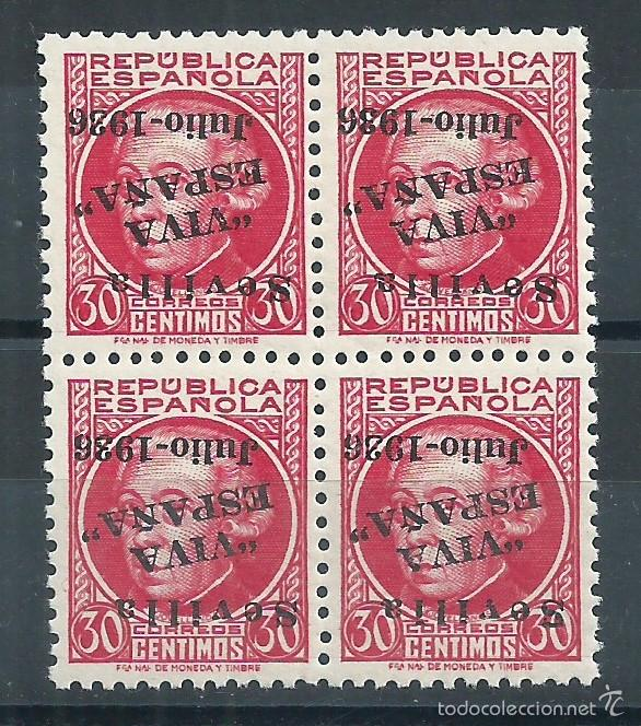 R8/ ESPAÑA EN NUEVO** PATRIOTICO, SOBRECARGA INVERTIDA (Sellos - España - Guerra Civil - De 1.936 a 1.939 - Nuevos)
