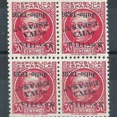 Sellos: R8/ ESPAÑA EN NUEVO** PATRIOTICO, SOBRECARGA INVERTIDA. Lote 56524491