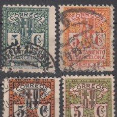 Sellos: BARCELONA. EDIFIL 9/12 USADOS. 1932-35. ESCUDO DE LA CIUDAD.. Lote 101976927