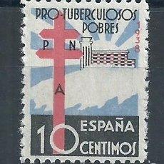 Sellos: TV_001 / ESPAÑA EN NUEVO** 1938, EDF. 866, CAT. 18€ BIEN CENTRADO 30€, PRO TUBERCULOSOS. Lote 220985940
