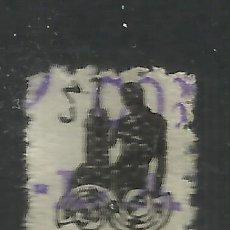 Sellos: Q609-RARO SELLO C.N.T. VICTIMAS DEL FASCISMO 1936,BARCELONA,S.U.R,ALTO VALOR 30CTS.SINDICATO UNICO D. Lote 56802792