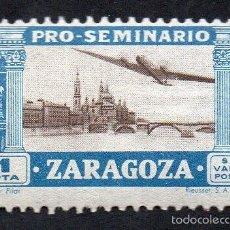Sellos: PRO-SEMINARIO ZARAGOZA - 1 PESETA - NUEVO, CON GOMA. Lote 56802900