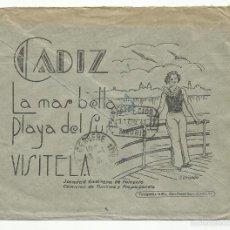Sellos: CIRCULADA 1941 DE CADIZ X SEVILLA A CERBERE FRANCIA CENSURADO DIRECCION GENERAL SEGURIDAD VER FOTO. Lote 56896275