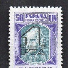 Sellos: HOGAR ESCUELA DE HUÉRFANOS DE CORREOS - 50 CÉNTIMOS MODIFICADO A 1 PESETA. Lote 56920686