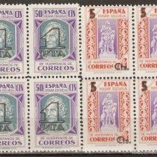 Sellos: ESPAÑA BENEFICENCIA EDIFIL 27/8** EN BLOQUE DE 4. Lote 56991274