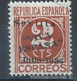 R9/ ESPAÑA EN NUEVO* , GUERRA CIVIL, PATRIOTICO (Sellos - España - Guerra Civil - De 1.936 a 1.939 - Nuevos)