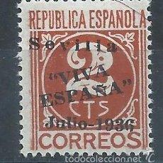Sellos: R9/ ESPAÑA EN NUEVO* , GUERRA CIVIL, PATRIOTICO. Lote 57086130