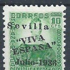 Sellos: R9/ ESPAÑA EN NUEVO*, GUERRA CIVIL, PATRIOTICO. Lote 57086212