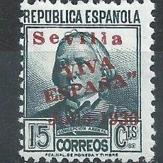 Sellos: R9/ ESPAÑA EN NUEVO*, GUERRA CIVIL, PATRIOTICO. Lote 57086334