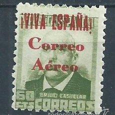 Sellos: R9/ ESPAÑA EN NUEVO*, GUERRA CIVIL, PATRIOTICO. Lote 57086973
