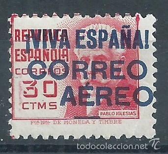R9/ ESPAÑA EN NUEVO*, GUERRA CIVIL, PATRIOTICO (Sellos - España - Guerra Civil - De 1.936 a 1.939 - Nuevos)