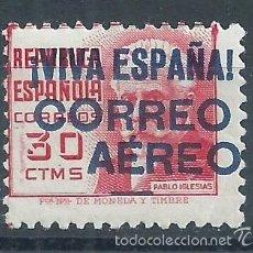 Sellos: R9/ ESPAÑA EN NUEVO*, GUERRA CIVIL, PATRIOTICO. Lote 57087263