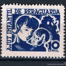 Sellos: VIÑETA REPUBLICANA GUERRA CIVIL AJUT INFANTIL DE RERAGUARDA 10 CTS AZUL LOT052016. Lote 57088114