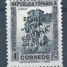 Sellos: R9/ ESPAÑA EN NUEVO*, GUERRA CIVIL, PATRIOTICO. Lote 57090361