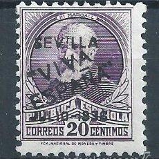 Sellos: R9/ ESPAÑA EN NUEVO*, GUERRA CIVIL, PATRIOTICO. Lote 57091016