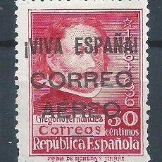 Sellos: R9/ ESPAÑA EN NUEVO*, GUERRA CIVIL, PATRIOTICO. Lote 57091082