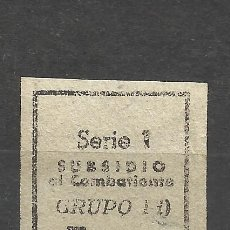 Sellos: 7451-SELLO CUOTA ESPAÑA GUERRA CIVIL SUBSIDIO AL COMBATIENTE,AYUDA AL COMBATIENTE.SPAIN CIVIL WAR,BE. Lote 57105727
