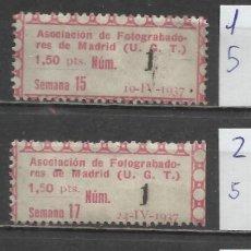 Sellos: 7451A-LOTE SELLOS ESPAÑA GUERRA CIVIL U.G.T.,ERROR CIFRA 5 DISTINTOS 1937/8,VARIEDADES TIPOGRAFICAS,. Lote 57106271