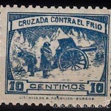 Sellos: CRUZADA CONTRA EL FRÍO EDIFIL 3. NUEVO CON FIJASELLOS.. Lote 57123481