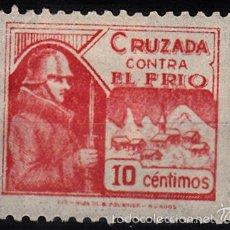 Sellos: CRUZADA CONTRA EL FRÍO EDIFIL 4. NUEVO CON FIJASELLOS. Lote 208347132