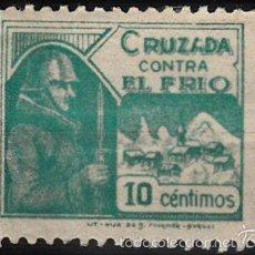 Sellos: CRUZADA CONTRA EL FRÍO EDIFIL 5. NUEVO CON FIJASELLOS.. Lote 57123618