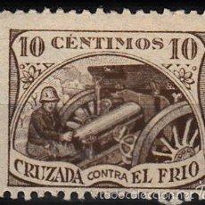 Sellos: CRUZADA CONTRA EL FRÍO EDIFIL 6. NUEVO CON FIJASELLOS.. Lote 57123688