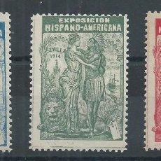 Sellos: R9/ ESPAÑA EN NUEVO**, 3 VIÑETAS SEVILLA. Lote 57132520