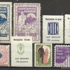 Sellos: 7494E-LOTE SELLOS LOCALES ,VIÑETAS,ESPAÑA GUERRA CIVIL,2ª REPUBLICA.ORIGINALES,NUEVOS,SEÑAL FIJASELL. Lote 57148072