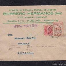 Sellos: 1937.- HUELVA A SEVILLA. Lote 57234445